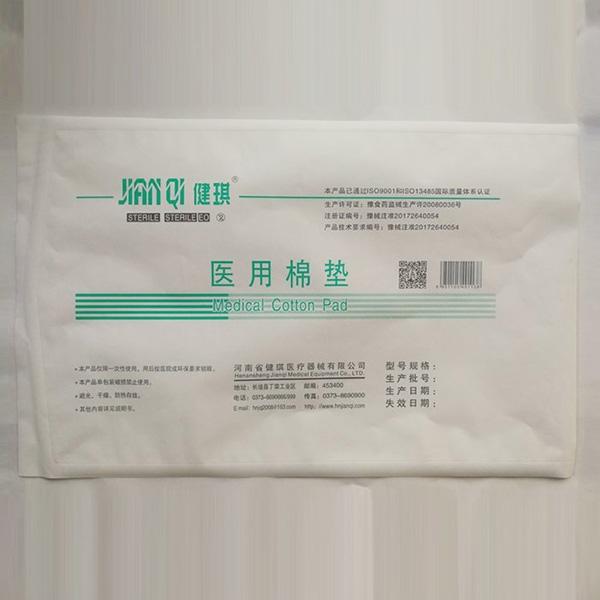 医用灭菌包装袋