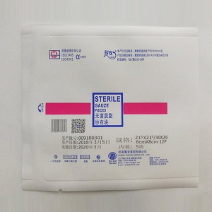 纸塑包装袋厂家