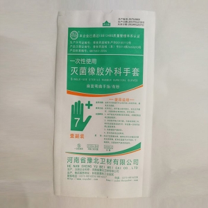 医用纸塑包装袋厂家